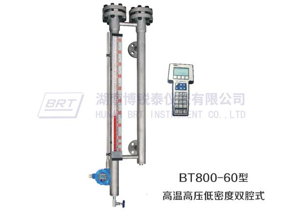 高温高压低密度双腔式磁致伸缩液位变送器