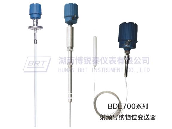 射频导纳物位变送器