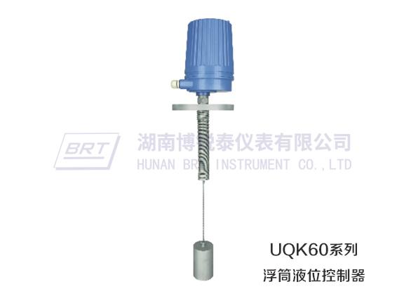 浮筒液位控制器
