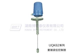 重锤液位控制器